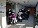 장애인자립생활센터 인증기관…